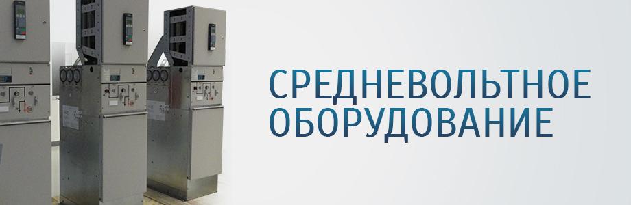Краснодарский ГЭС