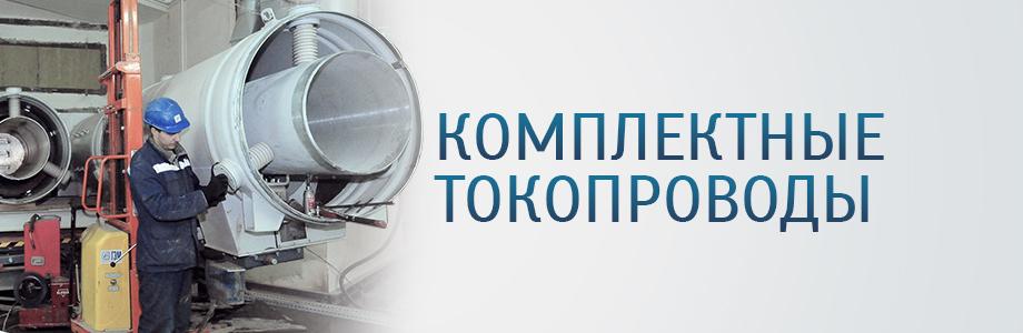 Ростовский ГЭС